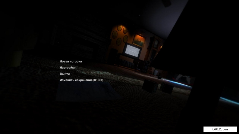 Among the sleep (2014) pc | repack. Скриншот №3