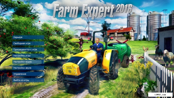 Farm expert 2016 (2015) pc | repack. Скриншот №1