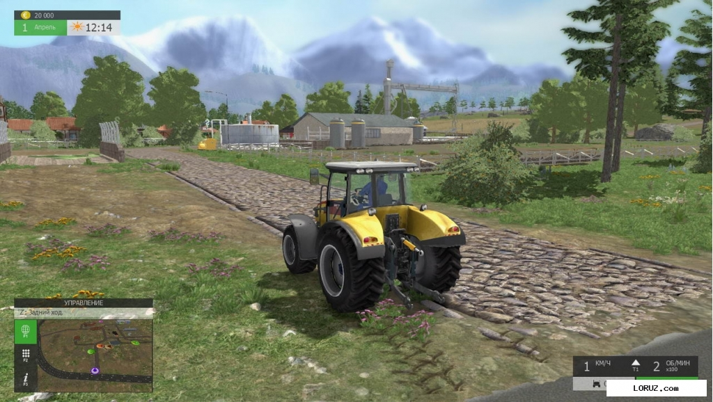 Farm expert 2016 (2015) pc | repack. Скриншот №4