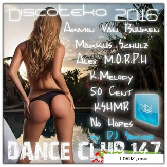 Дискотека 2016 dance club vol.147 (2016)