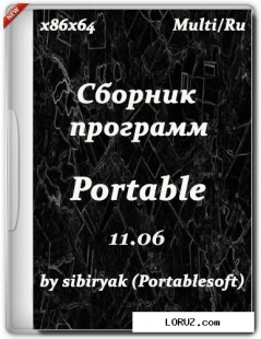 Сборник программ portable v.11.06 (2017) pc by sibiryak