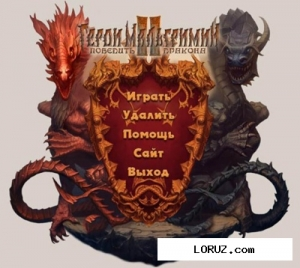 Герои мальгримии 2.Победить дракона / heroes of malgrimii 2.To win over a dragon (2009) pc | repack