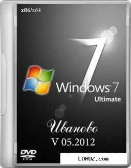 Windows 7 ultimate v.05.2012 иваново(x64/X86)