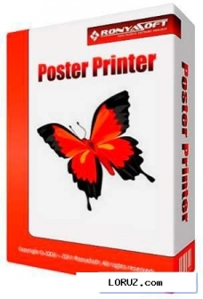 Ronyasoft poster printer 3.01.36 final (rus)